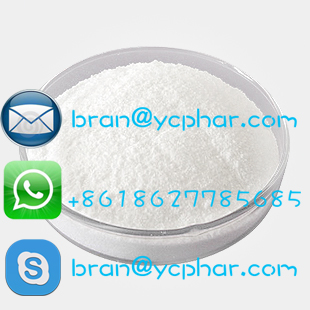 1-Cyclopropyl-6-fluoro-1,4-dihydro-8-methoxy-7-(3-methyl-1-piperazinyl)-4-oxo-3-quinolinecarboxylic acid Skype bran at ycphar  dot com