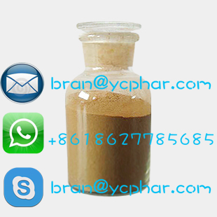 China Factory Price Yohimbine hydrochloride