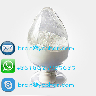 China Factory Price Vitamin B6