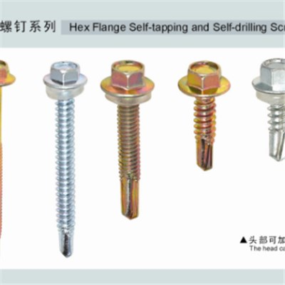 HEX FLANGE HEAD SELF DRILLING SCREW