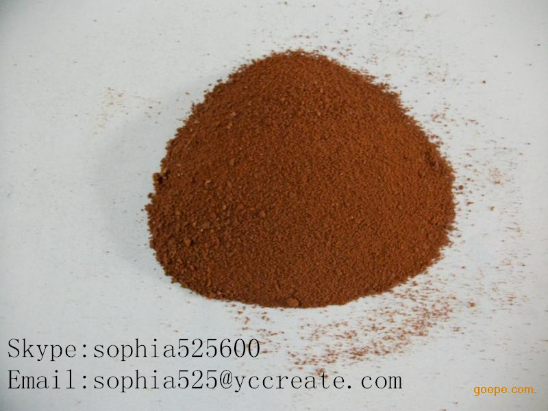 Factory Supply High Purity Maca extract