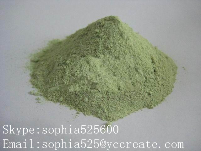Factory Supply Damiana(Email:sophia525@yccreate.com)
