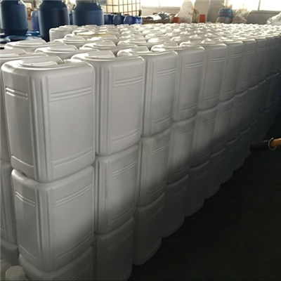 Agricultural Silicone Surfactant RH-208