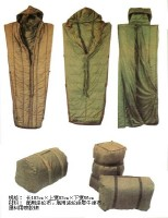 Export Military Camouflage Backpack military camouflage sleeping bags mummy&envelope sleeping bags, military camouflage tents