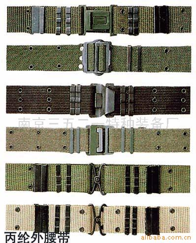 Export Military Belt, Military Webbing, Military Buckle, Police Pistol, Magazine Pouch