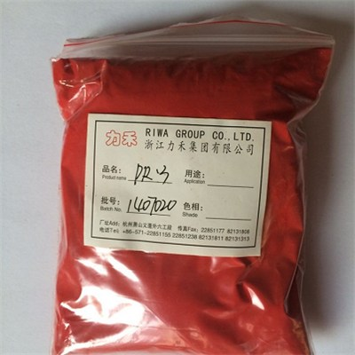 Fast Red RN Pigment