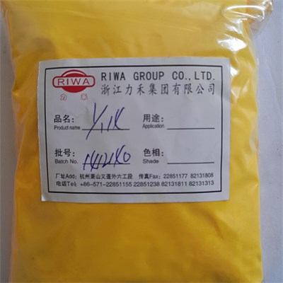 Fast Yellow 2GS-P Pigment