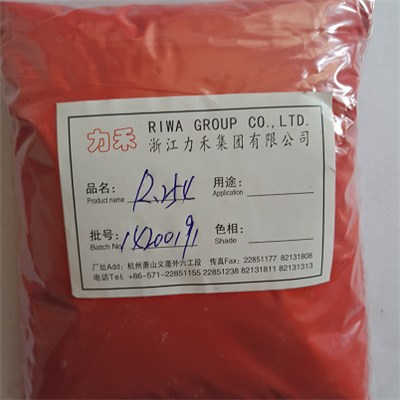 Fast Red DPP Pigment