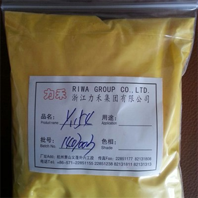 Fast Yellow H3G Pigment