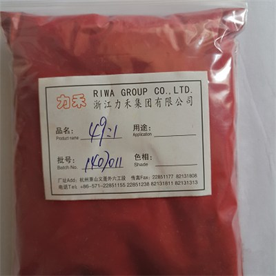 Fast Lithol Red RB Pigment