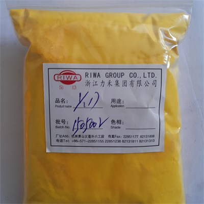 Fast Yellow 2G Pigment