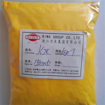 Fast Yellow 5GX Pigment