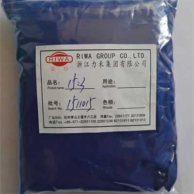 Pathalo Blue BGS Pigment