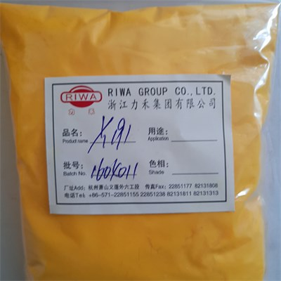 Fast Yellow HGR Pigment