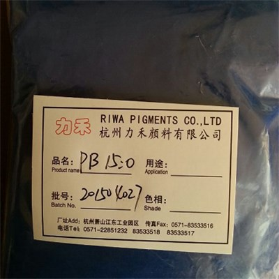 Pathalo Blue B Pigment