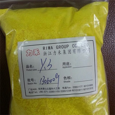 Fast Yellow 10G Pigment