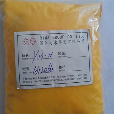 Fast Yellow GR-W Pigment