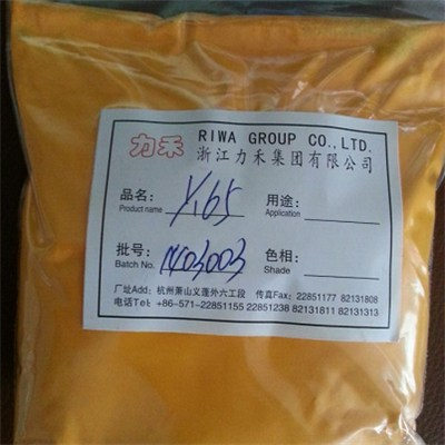 Fast Yellow RN Pigment