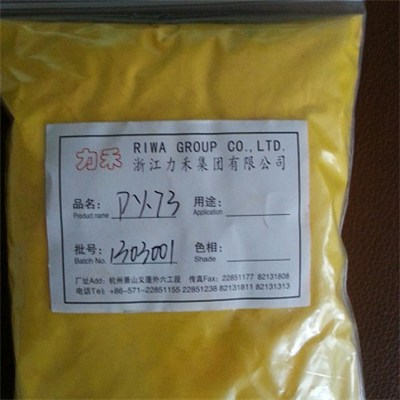 Fast Yellow 4GX Pigment