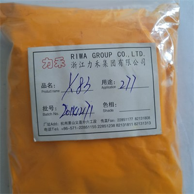 Fast Yellow 83-277 Pigment