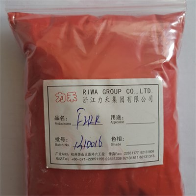 Fast Red F2RK Pigment
