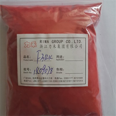 Fast Red F3RK Pigment