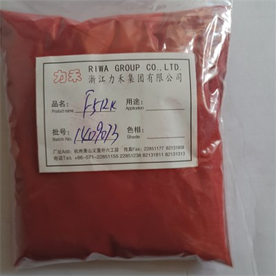 Fast Red F5RK Pigment
