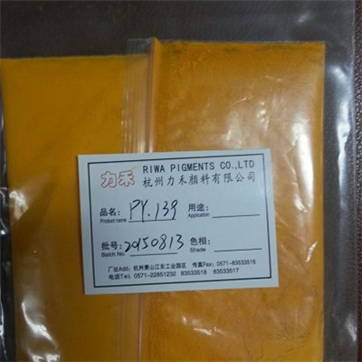 Fast Yellow K1841-2R Pigment