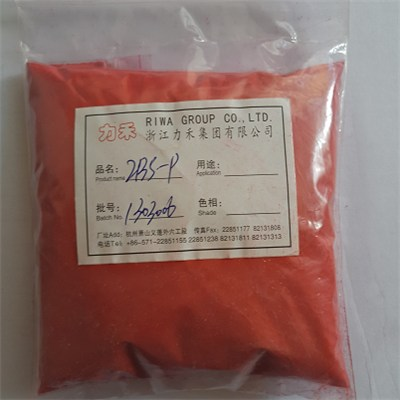 Fast Red 2BS-P Pigment