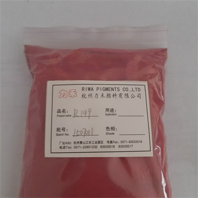 Fast Red 149 Pigment