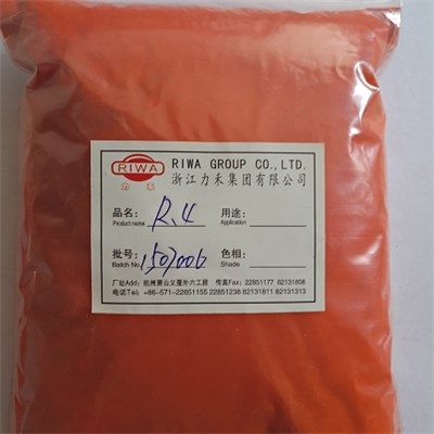 Fast Red R Pigment
