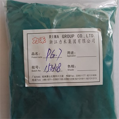Pathalo Green G Pigment