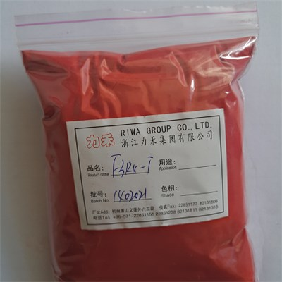 Fast Red F3RK-T Pigment