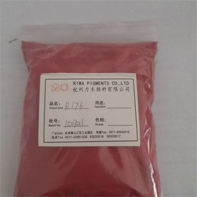 Fast Red HF3C Pigment