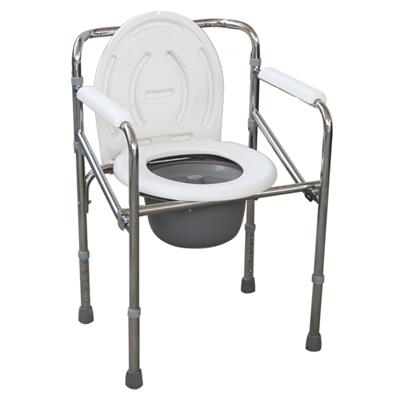 #JL894 – Folding Steel Commode Chair With Plastic Armrests