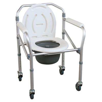 #JL696L – Aluminum Lightweight Folding Commode Chair With Plastic Armrests & 3