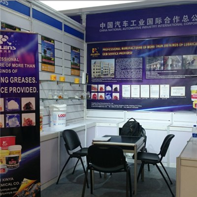 Xinya Grease In 118th Canton Fair