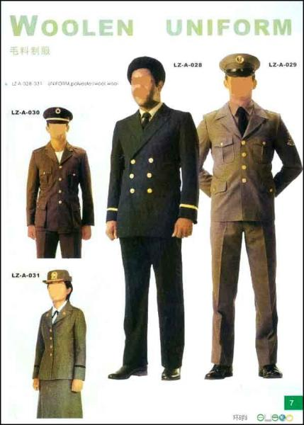 Export Military Police Ceremonial Uniform