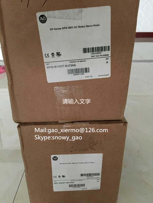 Allen Bradley | 2711P-T6C20A8 | In stock