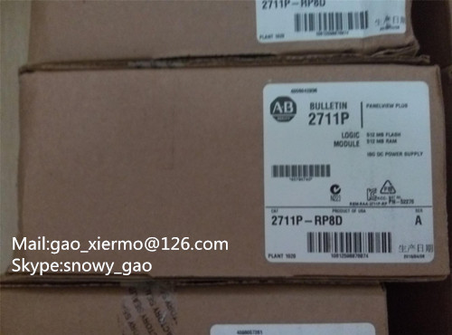 Allen Bradley | 2711P-T12C4A8 | In stock