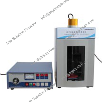 Ultrasonic Lysis Ultrasonic Cell Disruption & Extraction Supplier