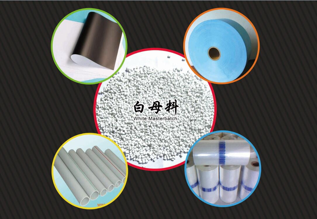 High concentration pigment PE carrier Titanium dioxide PPR PP-R pipe film white masterbatch pellet for various fields