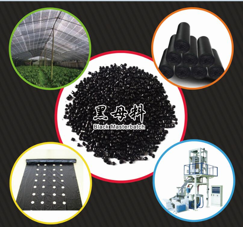 polyethylene recycling black masterbatch for injection molding