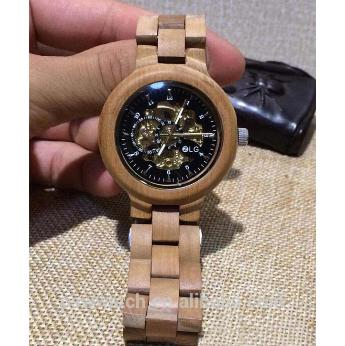 New Wood Watch