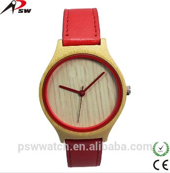 Custom Logo Bamboo Watch