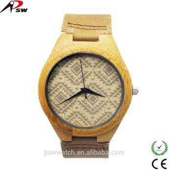 Bamboo Wrist Watch