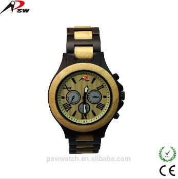 Wholesale Wood Watch