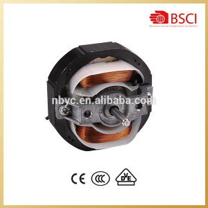 Single Phase Shaded Pole Motor YJ58