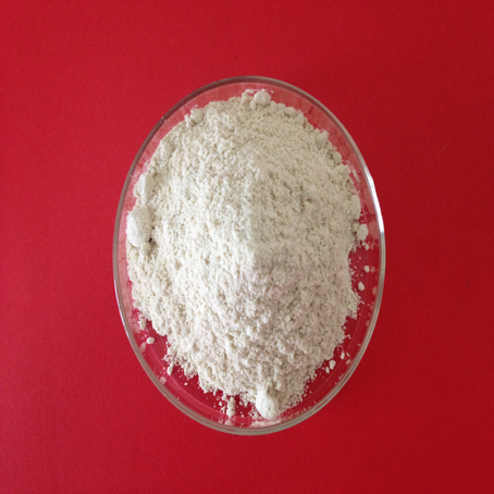 Food Preservative Sodium Benzoate  Items: Supply Food Preservative Sodium Benzoate
