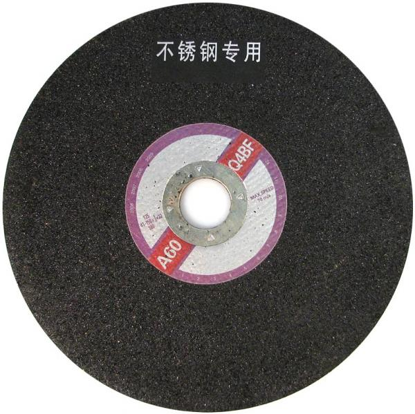 abrasive wheels, grinding wheel